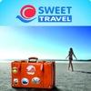 Путешествия от А до Я с компанией SWEET TRAVEL!