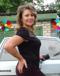 Татьяна Горяная, 7 июня 1975, Пятихатки, id149704758