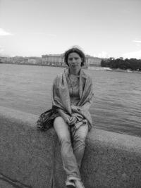 Александра Галактионова, 23 сентября 1972, Первоуральск, id76558259