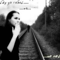 Оксанка Корнієнко, 31 августа 1996, Бережаны, id228029405