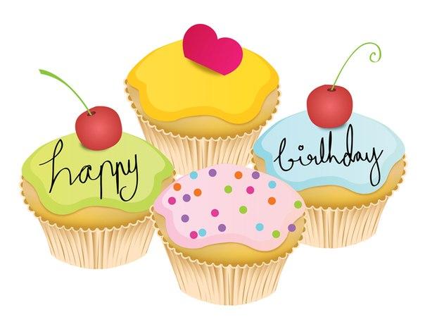 Поздравить с днем рождения девочку 14 лет