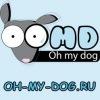 ОДЕЖДА ДЛЯ СОБАК OH-MY-DOG.RU