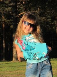 Дарина Щукина, id158652214