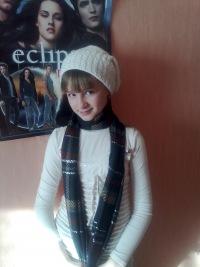 Настя Скосарева, 19 декабря , Бийск, id170862782