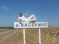 Данил Галиев, 11 февраля 1983, Нягань, id170959592