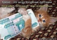 Уебан Уебаныш, 5 июня , Россошь, id174444119