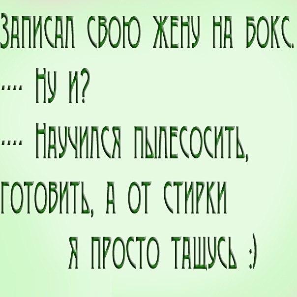 РЕЛАКСАЦИЯ))))) - Страница 4 X_15c76903