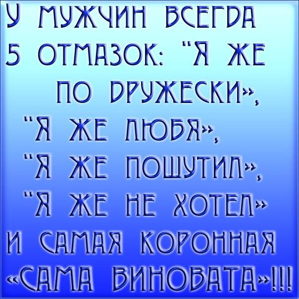 РЕЛАКСАЦИЯ))))) - Страница 4 X_917aae22