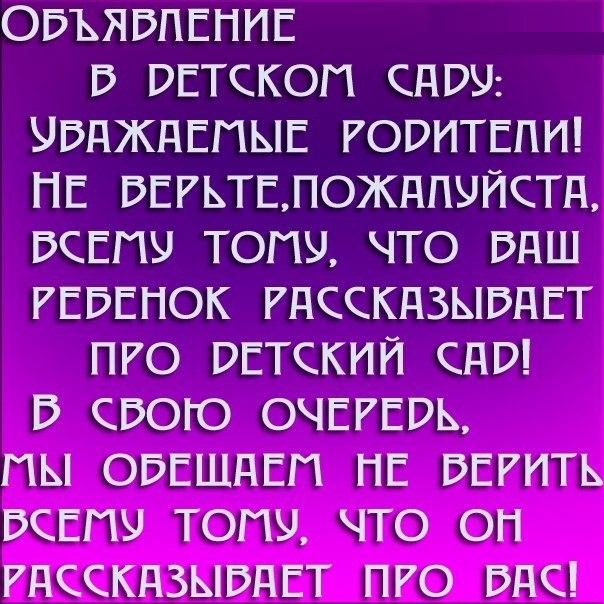 РЕЛАКСАЦИЯ))))) - Страница 4 X_f2b02fe2