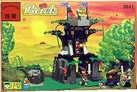 Lego, Brick и др.