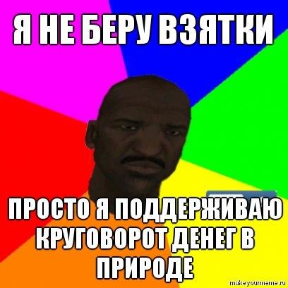 FbO_AMeXJtQ.jpg