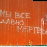 Архип Архипов, 12 ноября 1982, Кемерово, id196147841