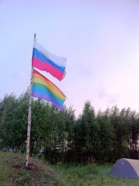Ляшко пристыдил Затулина за притеснение геев - Цензор.НЕТ 9082