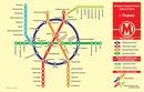 Проект пермского метро от нашего дизайнера.Роман Куцанов.  Поделиться.  2 комментария.