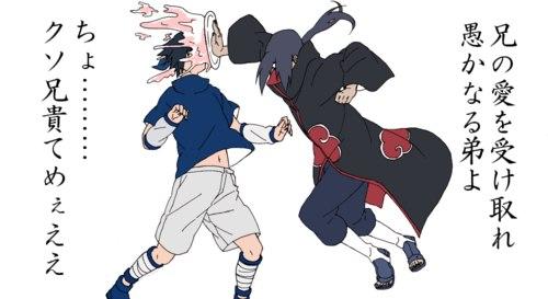 naruto sasuke and jiraiya vs itachi kisame relationship