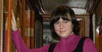 Анна Ерофеева, 8 сентября , Санкт-Петербург, id21016885