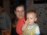 Татьяна Мартынова, 13 октября , Шумерля, id113223580