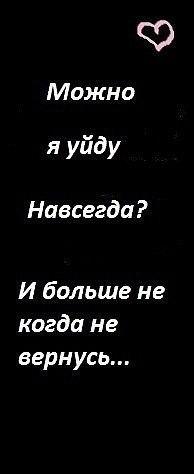 Настя Муратова, 19 апреля 1974, Энгельс, id174973355
