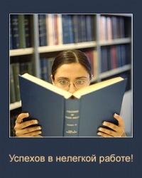 Пряжинская Городская-Библиотека, 20 апреля 1990, Пряжа, id185289395