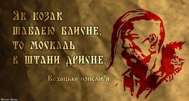 Порошенко почтил память героев  Небесной Сотни - Цензор.НЕТ 9471