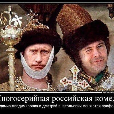Дима Доркин, 31 марта 1998, Москва, id161880314