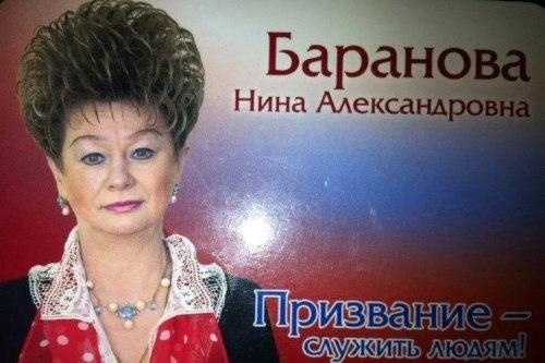 Причёски 80-х у женщин-политиков в России! | ♫ Мы любим 80-е ...