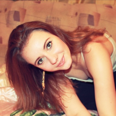 Кристина Ботова, 12 марта 1993, Екатеринбург, id49287685