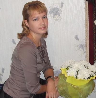 Любовь Насырова, 7 сентября 1986, Похвистнево, id124072821