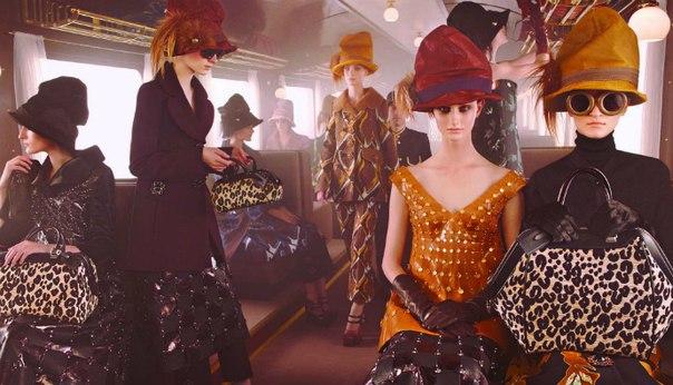 * Fashion News