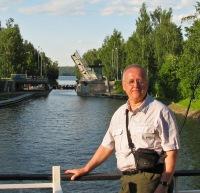 Viktor Keningi