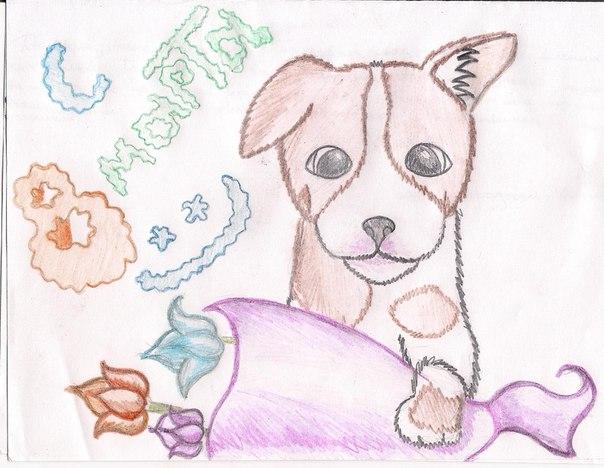 Красивая открытка для друга 1 класс нарисовать