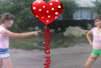 Анютка Харченко, 26 июня , Конотоп, id179887188