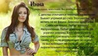 Инна Андреева, 9 ноября , Пудож, id54821835