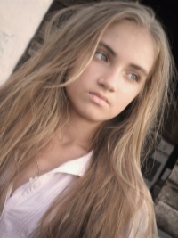 Даша Голубева, 28 августа , Москва, id96699338