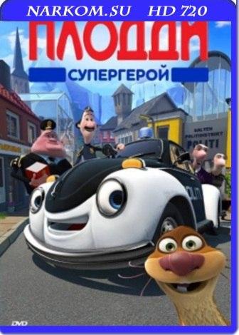 самые лучшие фильмы 2012 года