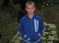 Ваня Лубнин, 28 апреля , Калининград, id144206302