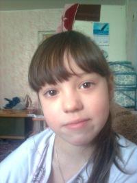 Алина Шерстнёва, 14 июня 1998, Улан-Удэ, id155975835
