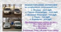 Валентин Τроненко, 1 января , Пенза, id160752855