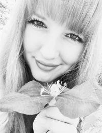 Катя Самойленко, 8 марта 1995, Минск, id179373372