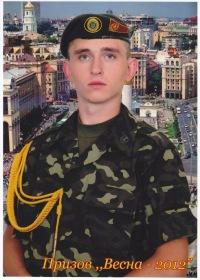 Евгений Павлык, 9 октября 1987, Москва, id99685341