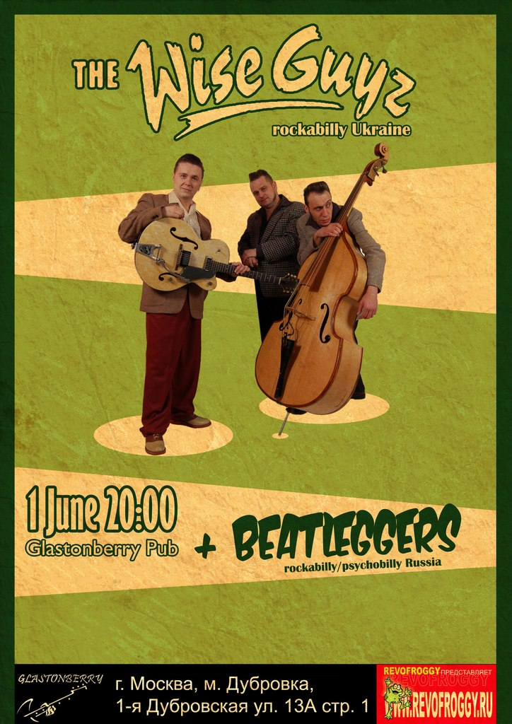 01.06 The Wise Guyz и Beatleggers в Glastonberry Pub