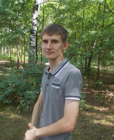 Евгений Наймушин, 10 сентября 1990, Нижний Новгород, id80060819