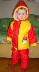 Верхняя Детская Одежда От Производителя Санкт-Петербург
