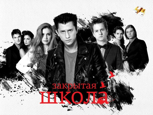смотреть молодежка 3 сезон 3 серия 26 января