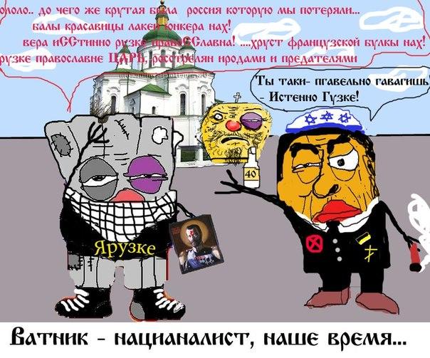 """""""Русский марш"""" в Одессе прошел под лозунгом: """"Свободу Игорю Маркову"""" - Цензор.НЕТ 533"""