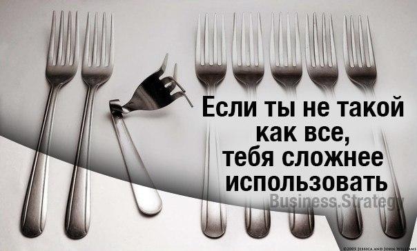 http://cs303211.userapi.com/v303211074/4c81/WgrVMm5_fkA.jpg