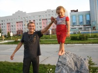 Денис Хоменко, 2 июня 1990, Донецк, id148601281