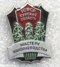 Сергей Вороненков, 30 декабря 1992, Кривой Рог, id168479852