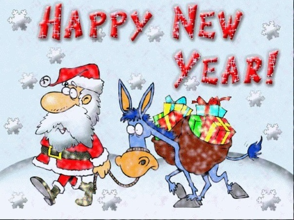 Поздравление с наступающим новым годом любимому мужчине