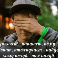 Александр Яблоков, 11 августа 1999, Москва, id136087122